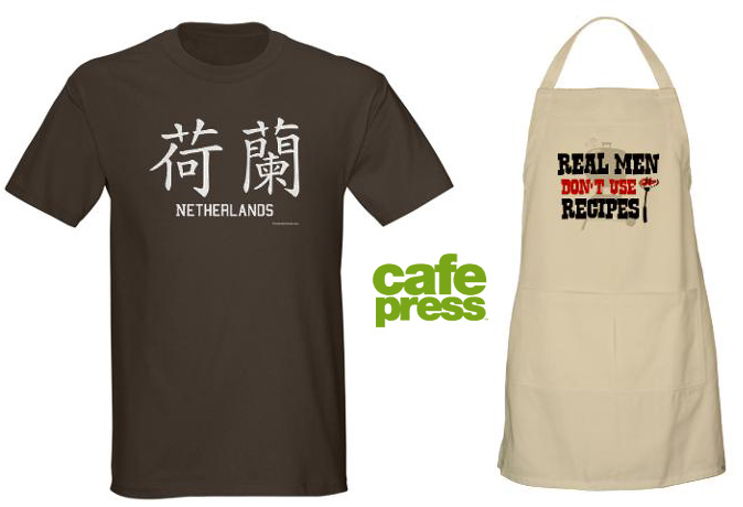 CafePress Gift Certificate Giveaway