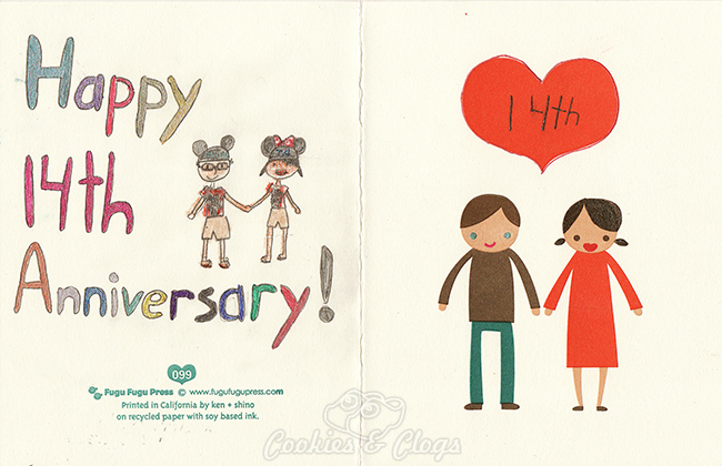 ... Its Our 14th Wedding Anniversary Love ...