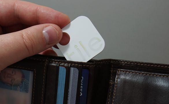 Electronics | Technology | Small and convenient location tracker perfect gift for men to find their phone, keys, and wallet. Or, women can easily slip it into their purse.