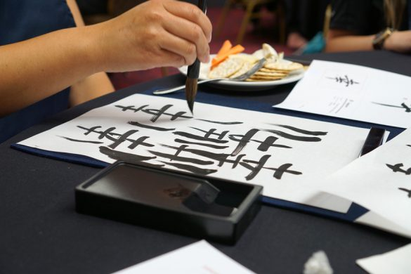 Cookies & Clogs | Travel | Hotels | During the J-POP Summit 2016 event with Mazda, my family and I were able to explore Japantown in San Francisco, CA and some of the Japanese culture. Traditional Japanese calligraphy is truly an art - see how our lesson with a calligraphy master went.